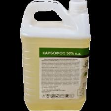Карбофос 50 % к.э. 5 л