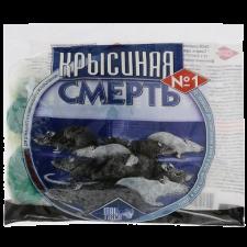 Крысиная смерть №1 200 гр.