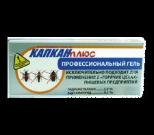 ГЕЛЬ КАПКАН ПЛЮС
