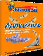 Домовой прошка антимоль (пластины)
