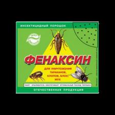 Дуст Фенаксин
