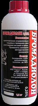 БРОМАДИОЛОН 1Л
