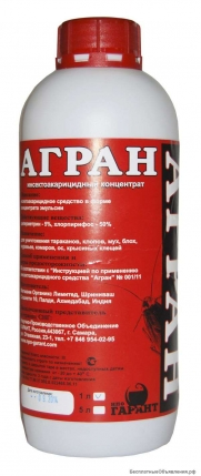Агран 1 л Россия