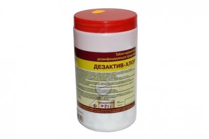 Дезактив-Хлор 1кг