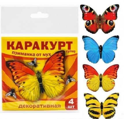 Каракурт приманка декоративная от мух