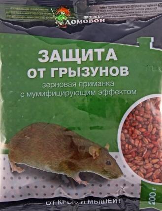 Домовой прошка зерно от грызунов 100 гр