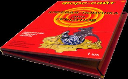 Книжка ловушка от грызунов Форссайт
